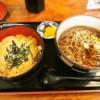 相模大野『そばどころ更科』日替わりランチ500円で玉子丼!
