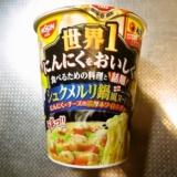 日清『シュクメルリ鍋風ヌードル』的カップラーメン実食レビュー!