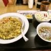 『あつあつ中華工房 秀楽』昭和を目指したチャーハンを食べてみた!