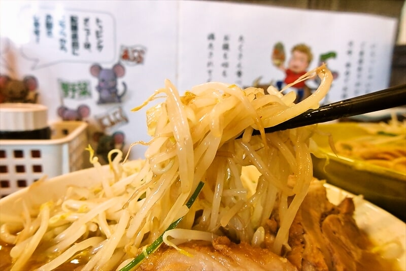 麺屋歩夢大つけ麺ラー油抜き釜揚げネギW7