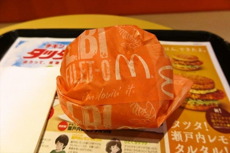 マクドナルド倍ビッグマックをラップで食べる1