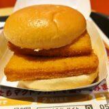 """『マクドナルド』夜マック限定""""倍フィレオフィッシュ""""は食べるべき"""