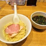 『らぁ麺 はやし田』つけ麺も食べて来たので御報告@相模原