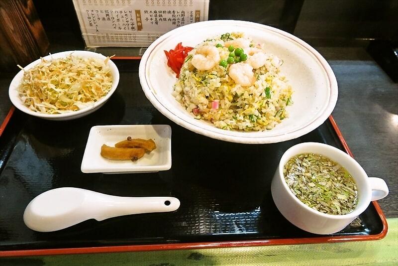 中華飯店百年海老チャーハン大盛り1