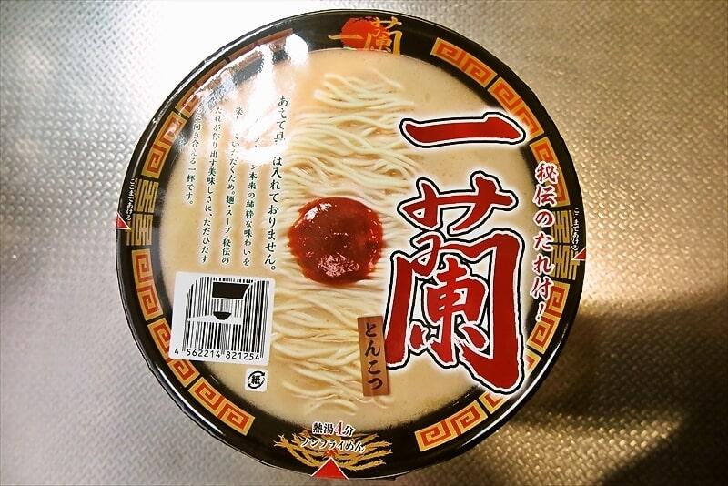 一蘭カップラーメン1