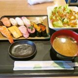『町田酒場 輝一』ランチの握り寿司10貫980円でどうでしょう?