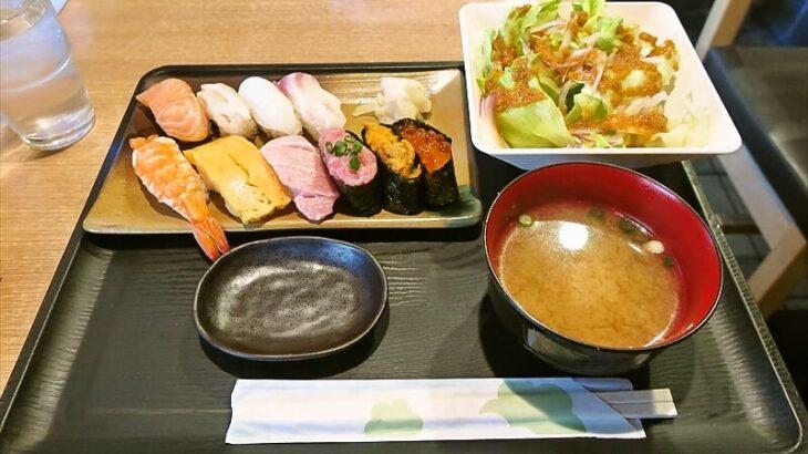 町田酒場輝一ランチ握り寿司1