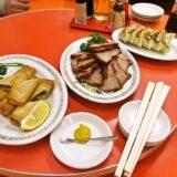 中華料理『喜臨門』(かりんもん)ラーメン400円ですと?@大口