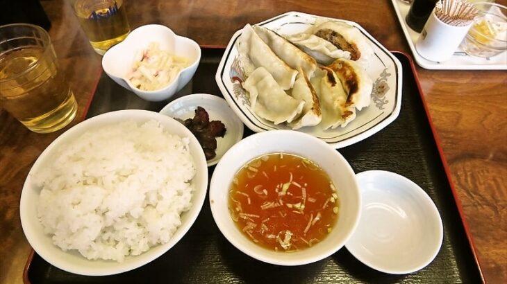 中華料理香林ランチ餃子定食8個1