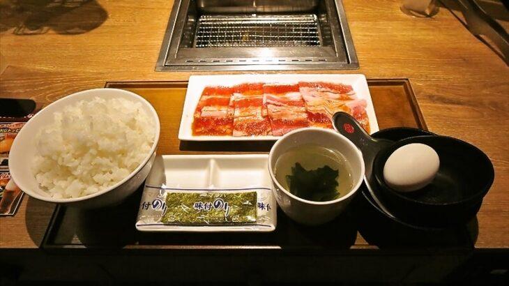焼肉ライク朝焼肉セット生玉子ver1
