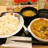 『松屋』マッサマンカレーって世界一美味しい料理らしいですよ?