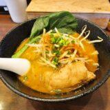 『極上MISO BROWN』(みそぶらうん)極上シビカラ味噌ラーメンを食す!