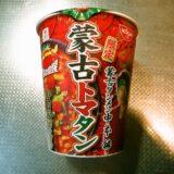 『蒙古タンメン中本 蒙古トマタン』カップラーメン実食レビュー@セブンイレブン