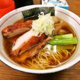 『らぁめん夢』東神奈川駅ら辺で美味しいラーメンと言えば?
