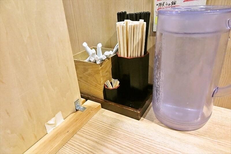 中村麺三郎商店レンゲ