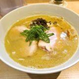 """淵野辺『中村麺三郎商店』寒い冬には""""白湯らぁ麺""""どうでしょう?"""