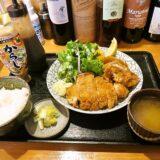 『うまい にya』厚切り豚カツ定食999円的なランチを食べる@相模原