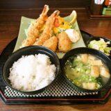『オールディーズ』ミックスフライ定食が美味しかった件@小田急相模原