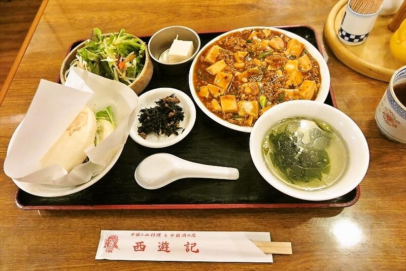 西遊記麻婆豆腐定食1