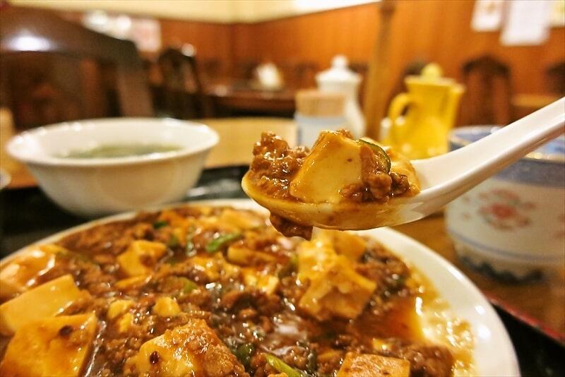 西遊記麻婆豆腐定食6