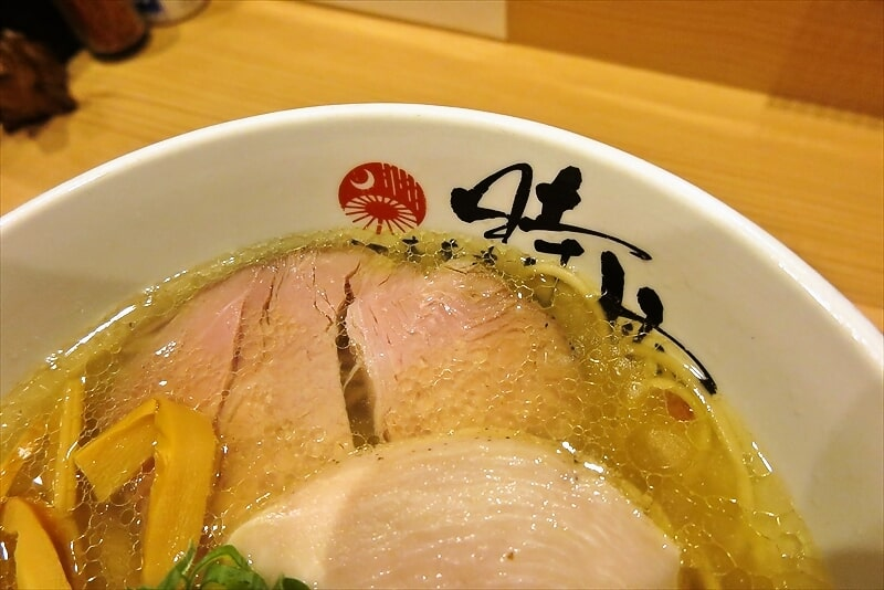 中華蕎麦時雨塩ラーメン3