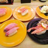 『スシロー』超GoToスシロー!かに祭実食レビュー的な@町田木曽店
