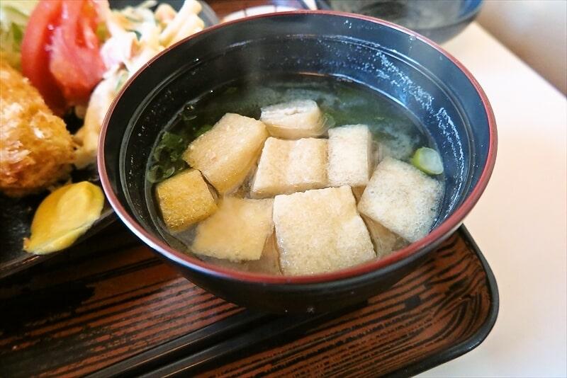 キッチンたちばな味噌汁