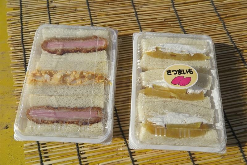 玉子サンド研究所さつま芋サンド2
