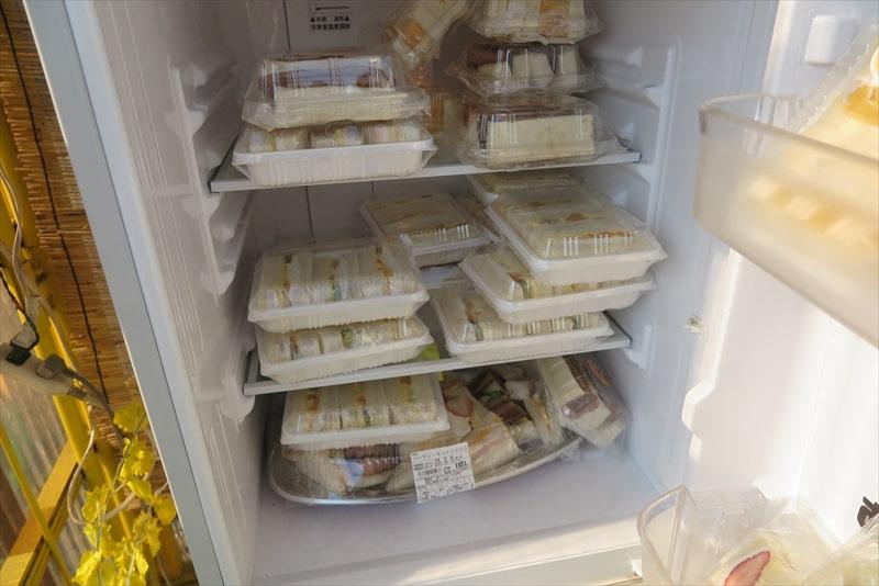 玉子サンド研究所冷蔵庫の中身1