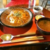 『鐵馬厩』(てつまや)古民家なカフェでオムライスを食す!