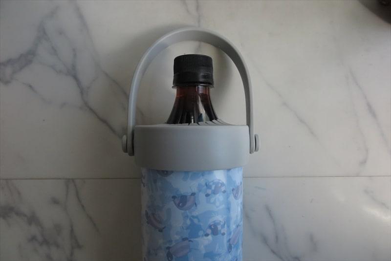 ワークマン500ml専用真空保冷ペットボトルホルダー14