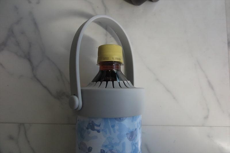 ワークマン500ml専用真空保冷ペットボトルホルダー15
