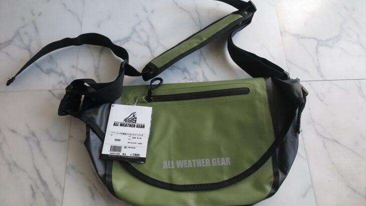 『ワークマン』イージス防水メッセンジャーバッグをレビュー