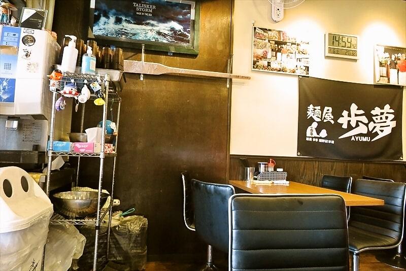 麺屋歩夢テーブル席