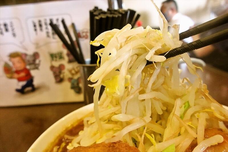 『麺屋 歩夢』小ラーメン豚マシカレー7