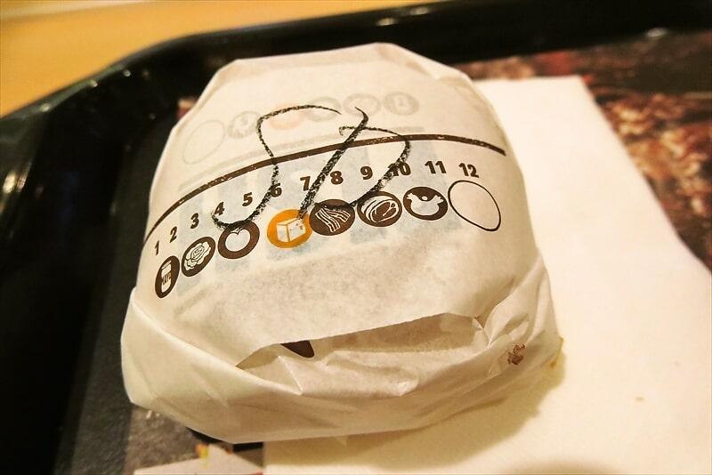 バーガーキングタルタルチキンバーガー5