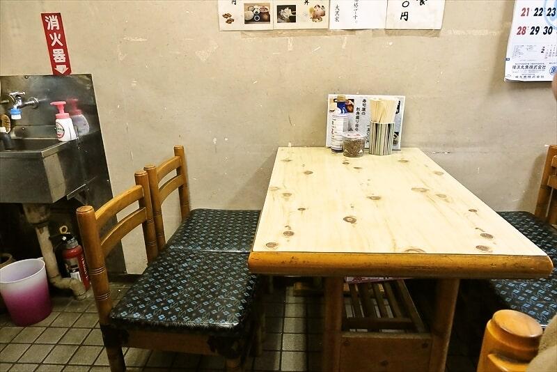 大黒家テーブル席