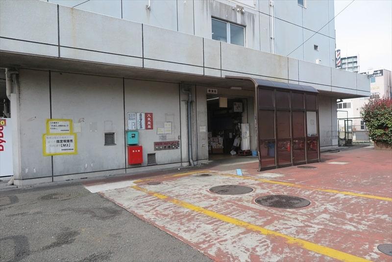 横浜中央卸売市場2