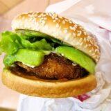 『ドムドムハンバーガー』エビアボカド的バーガー実食レビュー!