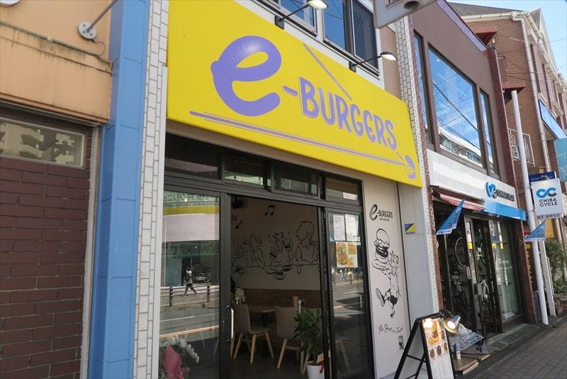 e-burgers外観