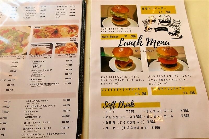 e-burgersランチメニュー1
