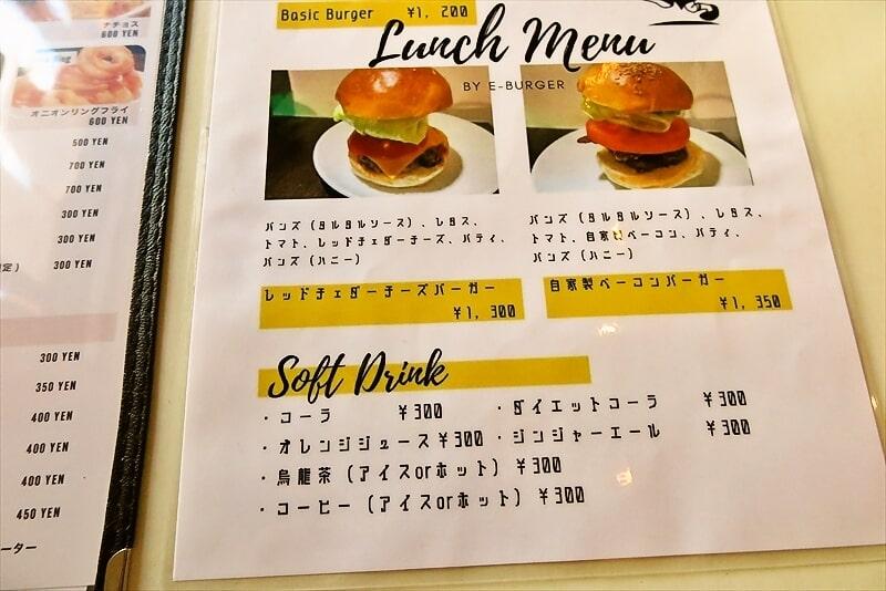 e-burgersランチメニュー3
