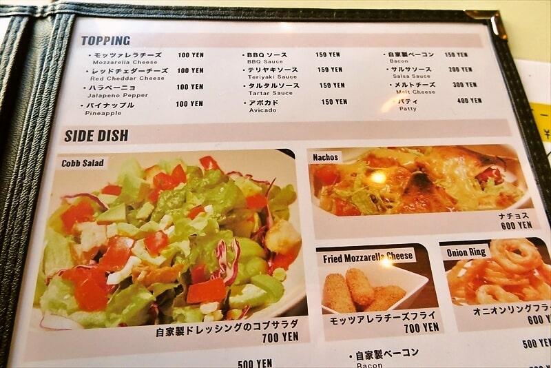 e-burgersメニュー3