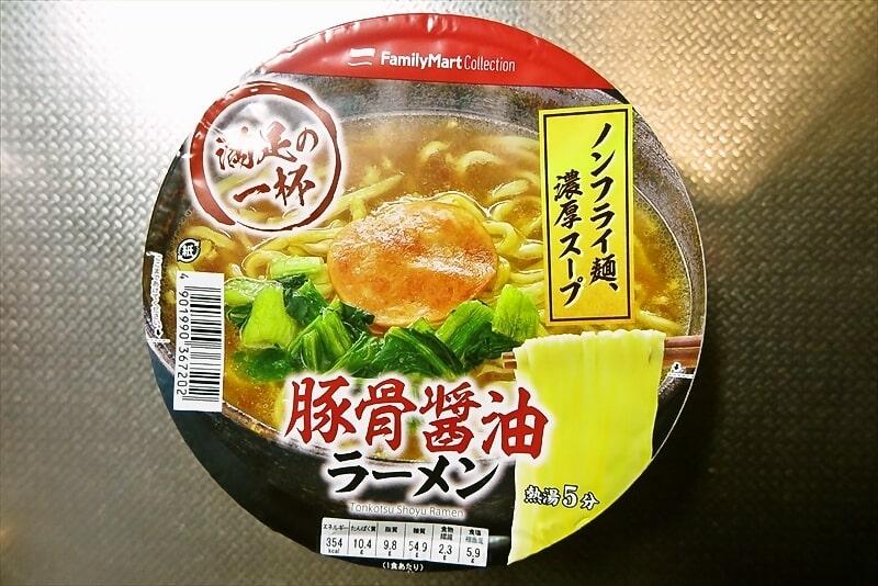 ファミリーマートコレクション豚骨醤油ラーメン1
