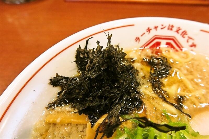 ラーチャン専門我武者羅の背脂生姜醤油ラーメン3