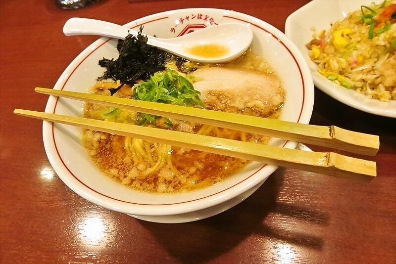 ラーチャン専門我武者羅橋本店の箸