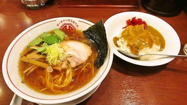 『ラーチャン専門 我武者羅』カレーに醤油をかける功罪@淡麗煮干ラーメン