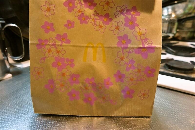 マクドナルド紙袋