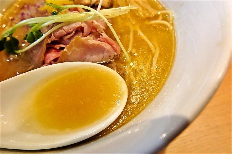 金目鯛らーめん麺鳳仙花金目鯛白湯らぁ麺6