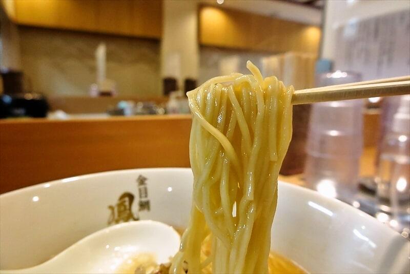 金目鯛らーめん麺鳳仙花金目鯛白湯らぁ麺8